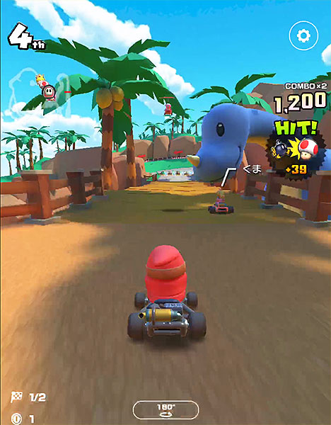 Mario Kart Tour : Dino Dino Jungle
